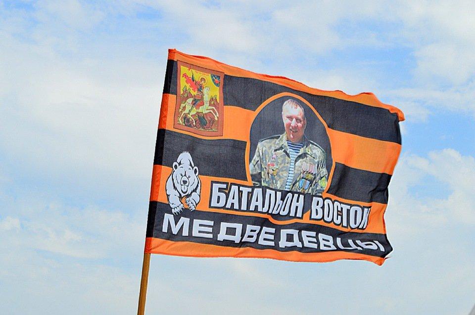 Олег Гришин, герой, «отдавший душу за други своя». Ветераны «Востока» почтили память легендарного командира