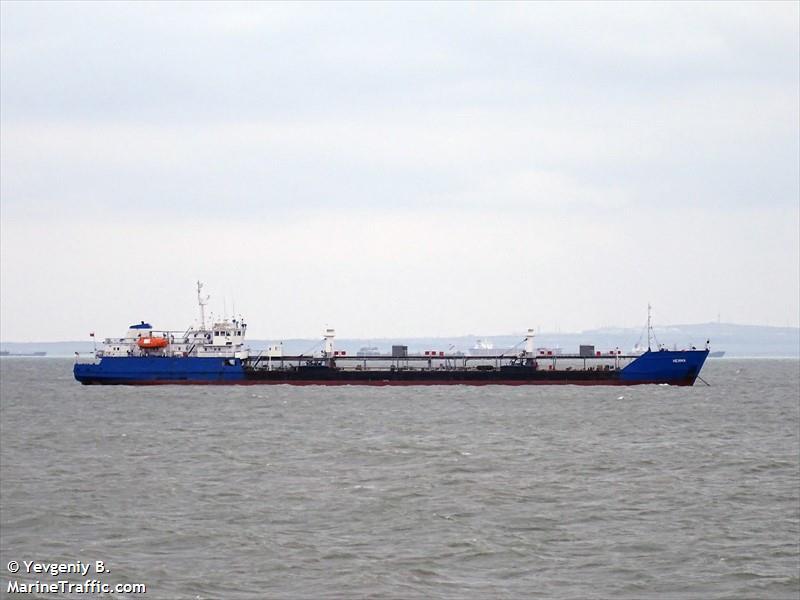 Арест российского танкера Nika Spirit