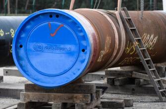 Еврокомиссия готова судиться с Nord Stream 2 AG