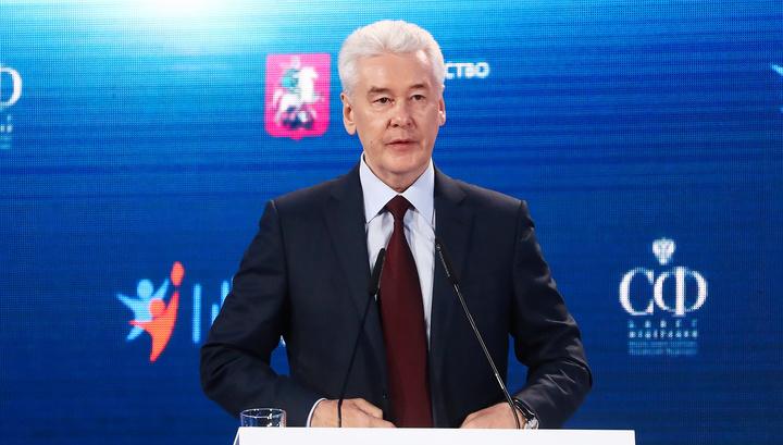 Сергей Собянин: порядок в Москве будет обеспечен