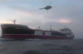 КСИР опубликовал видео задержания британского танкера