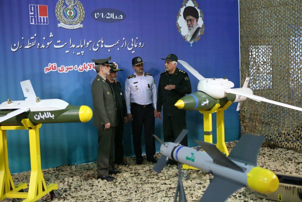 """Иран показал свои """"умные"""" бомбы"""