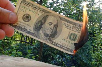 За 9 лет Россия на 94 процента сократила вложения в долговые бумаги США
