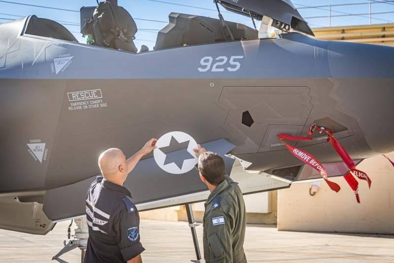 Кувейтская пресса: Причина взрывов на иранском объекте в Парчине - F-35 ВВС Израиля