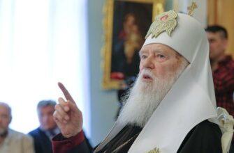 ПЦУ инициировала рейдерский захват имущества «Киевского патриархата»