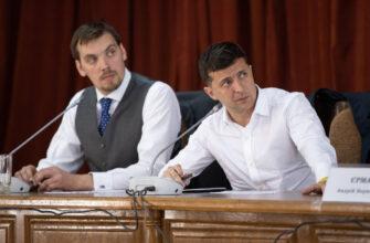 Зам главы своего офиса Зеленский выдвинул на должность премьера
