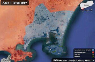 Сводки из Йемена. Ситуация в Адене