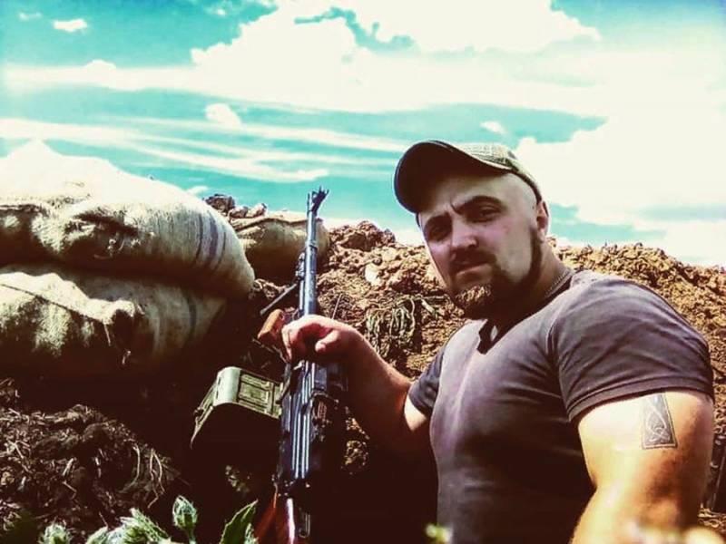 """Под Горловкой ликвидирован командир взвода """"Айдар"""" с позывным «Тихий»"""