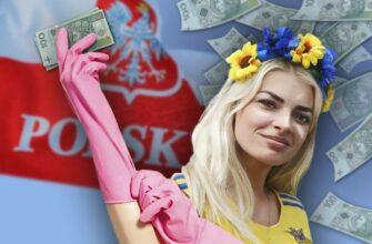 «Недолюди»: как поляки относятся к украинцам. Генетическая память панов