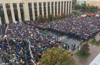 Санкционированный митинг оппозиции в Москве
