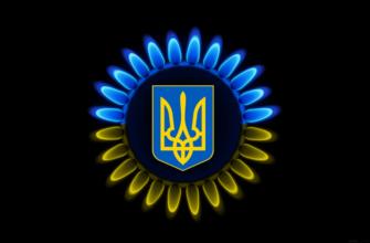 Западные эксперты посоветовали Украине покупать газ в России, а не в Катаре