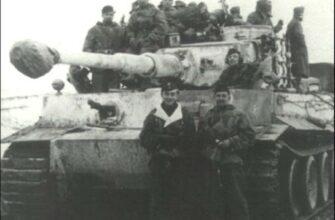 Из воспоминаний немецкого танкового аса. Пятеро русских представляли большую опасность, чем тридцать американцев