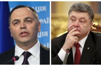 Портнов сообщил, что Порошенко скрывается от допросов