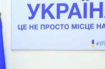 Озвучены первые кандидатуры на пост главы Кабмина Украины и Генпрокуратуры