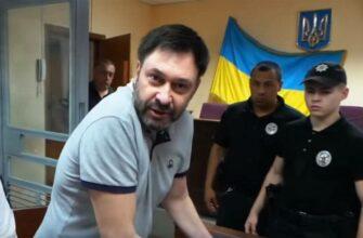 Стало известно решение украинского суда по делу Кирилла Вышинского