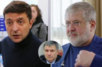 Назначение Авакова ставит жирный крест на политическом будущем Зеленского