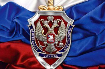 ФСБ предотвратило массовое убийство в Кирове, аналогичное произошедшему в Керчи