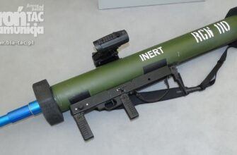 Германская компания Dynamit Nobel Defence разработала новый одноразовый 110-мм гранатомёт RGW 110