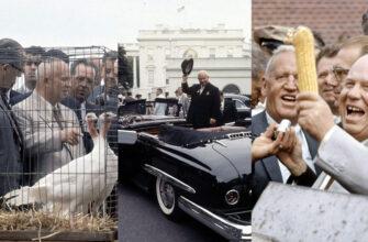 Как Хрущев открывал Америку
