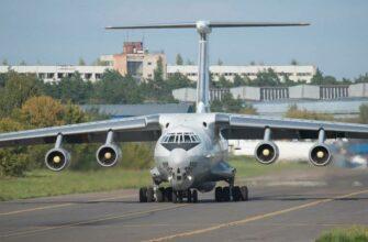 Свой первый полет совершил модернизированный Ил-78М2