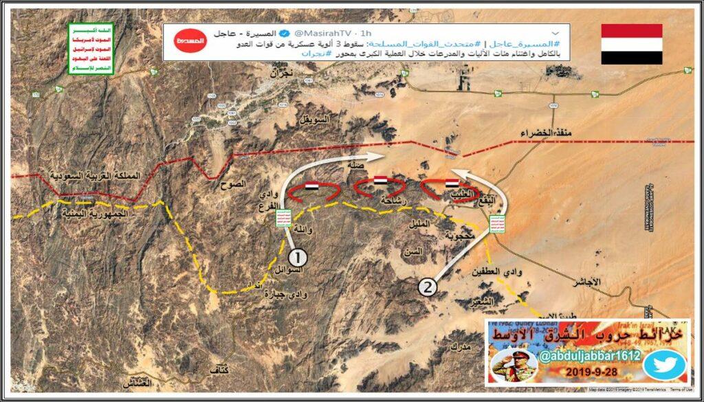 Кому выгодна атака на НПЗ Saudi Aramco