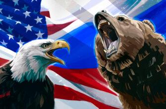 СМИ Министерства обороны США: в случае военного конфликта США и России Европа останется нейтральной