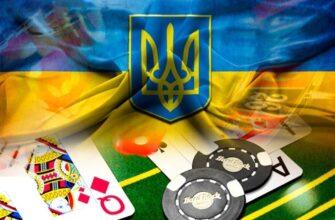 Украинский Лас-Вегас и федерализация