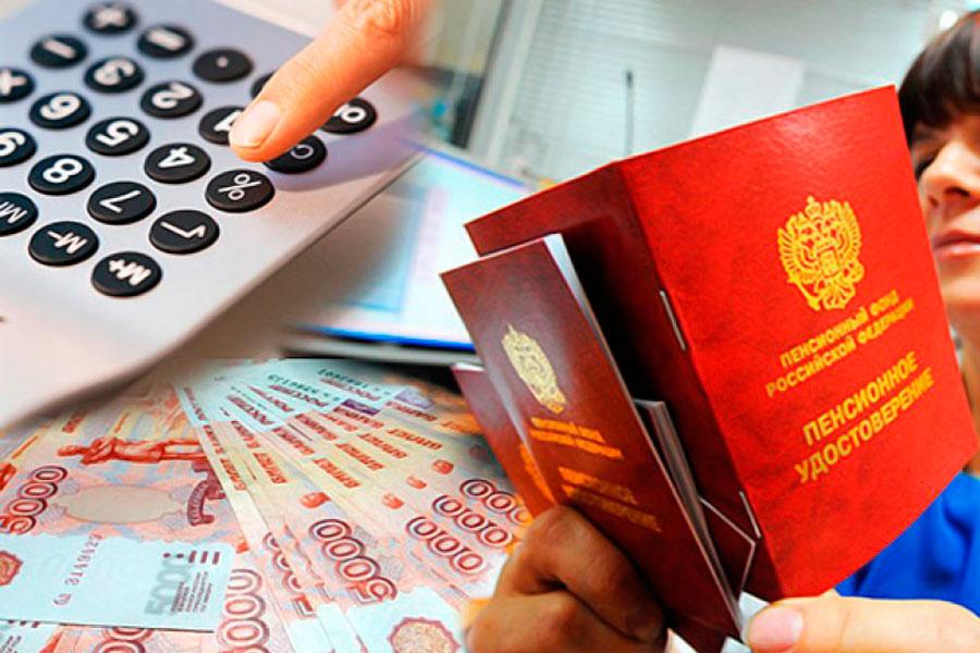 Пенсионный фонд разрешит россиянам забрать все пенсионные накопления сразу