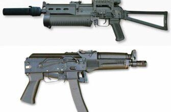 Обзор армейских пистолетов и пистолетов-пулемётов в ВС РФ