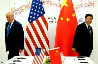 США терпят поражение в торговой войне с Поднебесной