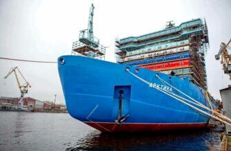 Российский атомоход «Арктика» запустил реакторную установку