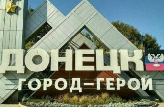 Замминистра обороны Украины: Переговоры о мире нужно перенести в Донецк