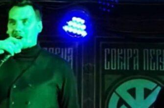 """Премьер Украины Гончарук на концерте неонацистской группы """"Секира Перуна"""""""