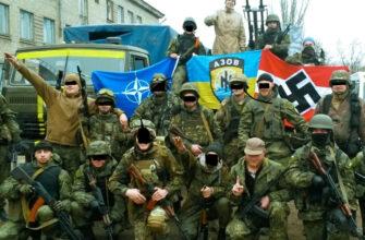 """Аваков встал на защиту своих недобитков из """"Азова"""""""