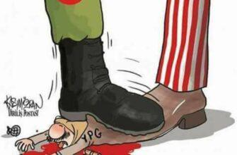 Хаос во внутренней политике США перешел и на внешнюю политику