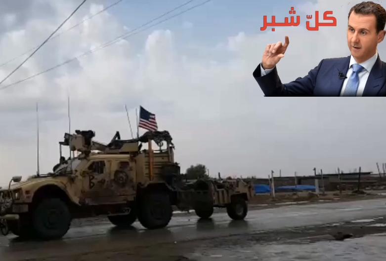 Гудбай Америка! США уходят из Сирии