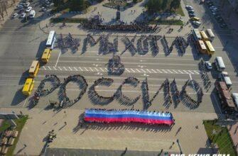 """В Луганске прошла акция """"Мы хотим в Россию"""""""