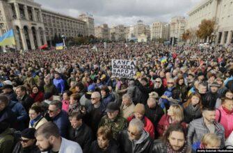 Акции протеста в Киеве против капитуляции против России