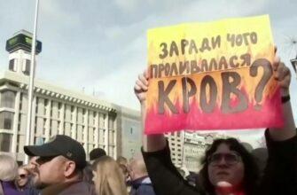 В Незалежной потребовали роспуска ДНР и ЛНР