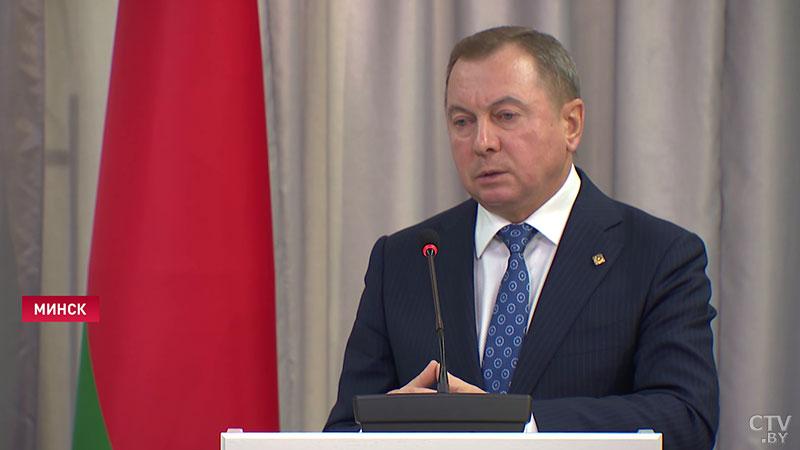 Минск обвинил Москву в неприемлемых условиях интеграции