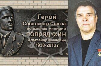 Засекреченный Герой Советского Союза. Подвиг милиционера Попрядухина