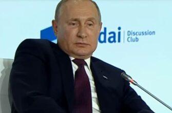 Путин: делать заявления о развязывании войны Иосифом Сталиным – это верх цинизма