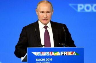 Что значит для России возвращение в Африку?