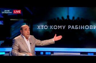 "Рабинович на 6-м году ""революции гидности"" заметил фашизм на Украине"
