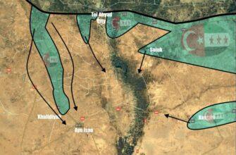По развитию операции турецкой армии в Рожаве