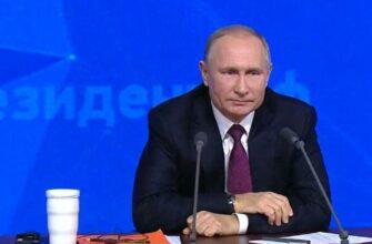Путин: Россия помогает Китаю в развитии национальной системы ПРО