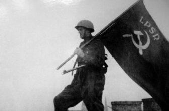 Фашистское руководство Латвии против празднования освобождения Риги от фашистов