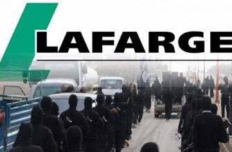 Зачем американцы разбомбили завод Lafarge