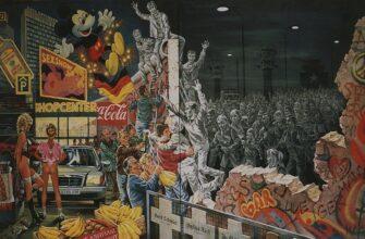 Как разваливали ГДР