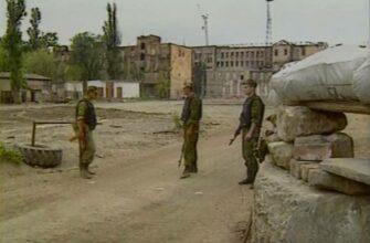 Военные хроники: потеря Грозного в августе 1996